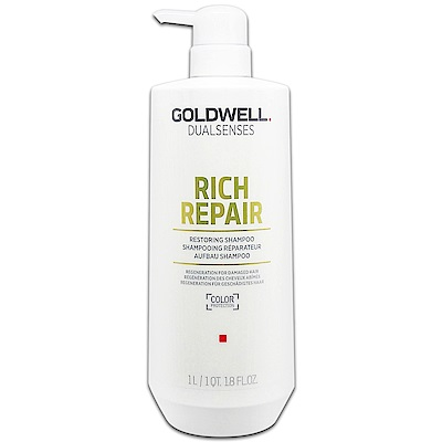 GOLDWELL 水感洗髮精1000ml