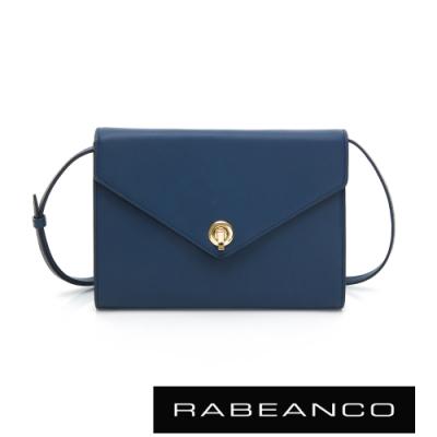 RABEANCO 台灣限定款-ENO可拆式背帶手拿/斜背皮夾包 深藍