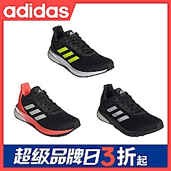男女款 跑鞋