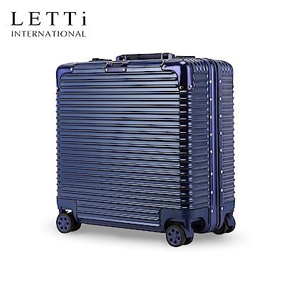 LETTi  時尚饗宴 20吋 商旅鏡面鋁框行李箱  (軍艦藍)