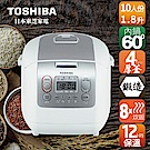 『TOSHIBA』☆東芝10人份微電腦電子鍋 RC-18NMFGN
