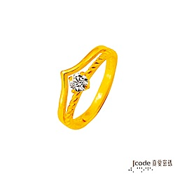 J code真愛密碼 小精彩(雙排)黃金戒指