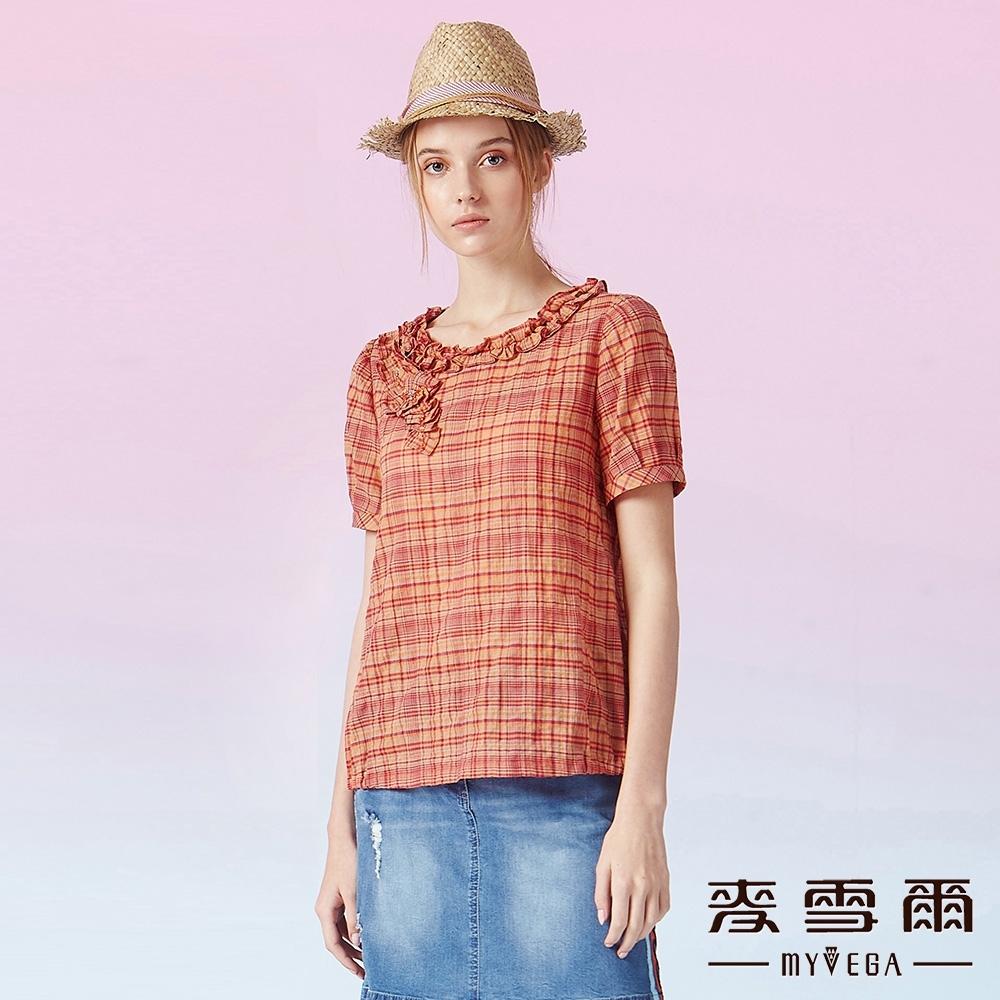 MYVEGA麥雪爾 高含棉荷葉領口格紋傘狀上衣-桔紅