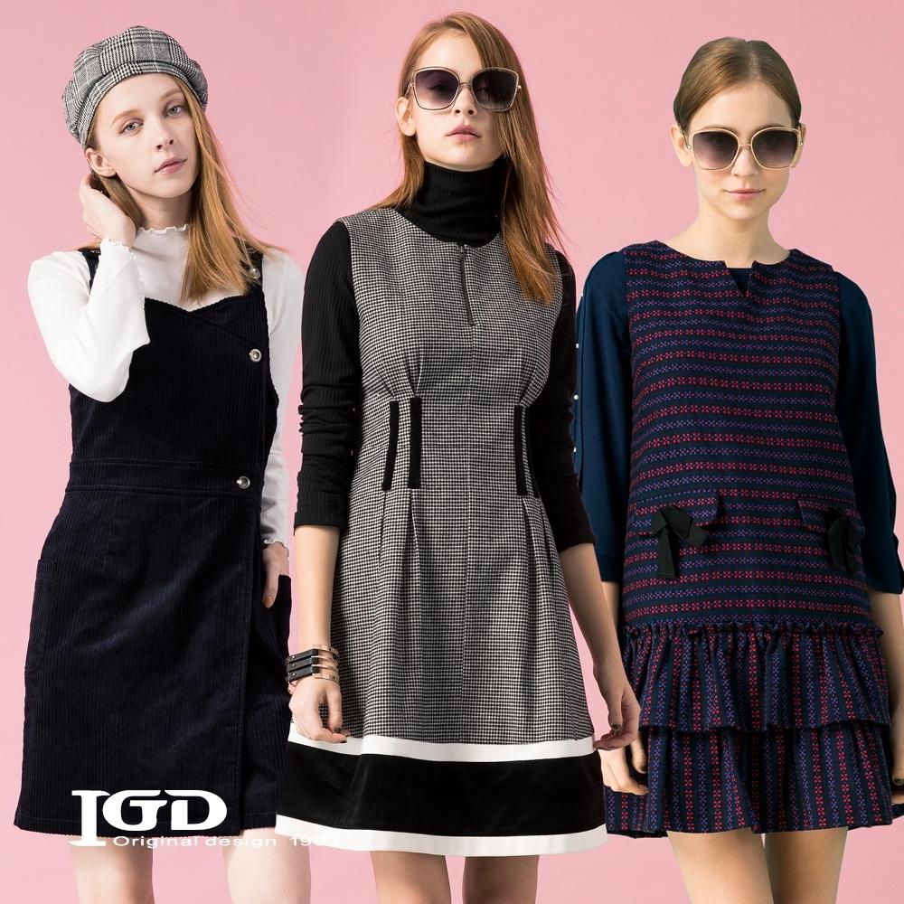 【時時樂限定】IGD英格麗 秋冬浪漫氣質洋裝 限時優惠-三款任選