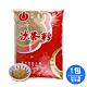 合口味 濃醇原味沙茶粉量販包1包(3KG/包) product thumbnail 1