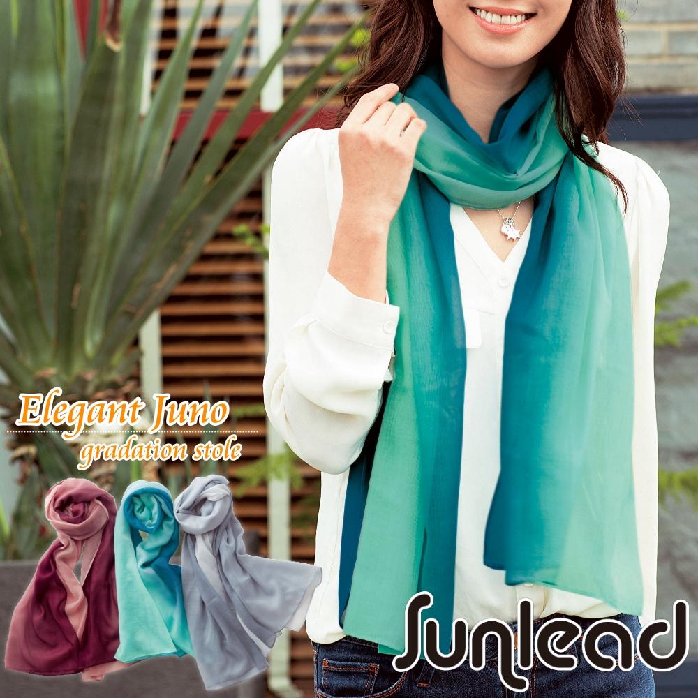 Sunlead 優雅漸層色調寬版長方巾/披肩/圍巾