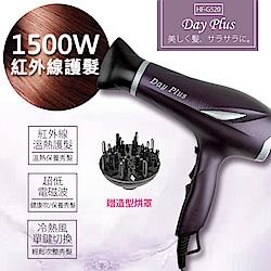 Day Plus 沙龍級紅外線護髮吹風機(HF-G520)頭髮不分岔