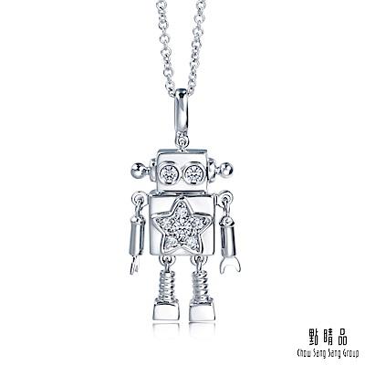 點睛品 愛情密語 愛的機器人 18K金鑽石項鍊