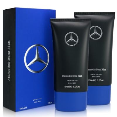 Mercedes Benz賓士 王者之星男性沐浴精150mlX2入