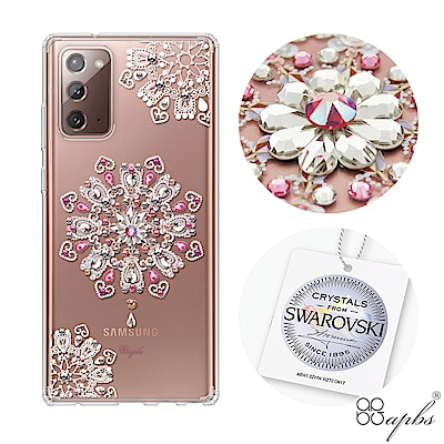 apbs Samsung Galaxy Note 20 施華彩鑽防震雙料手機殼-映雪戀