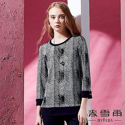 【麥雪爾】時尚斑馬紋個性長版上衣