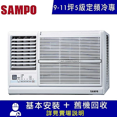 SAMPO 聲寶 9-11坪定頻左吹窗型冷氣AW-PC63L