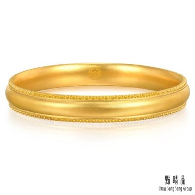 【點睛品】足金9999 戰國之紋 古法黃金手環_計價黃金