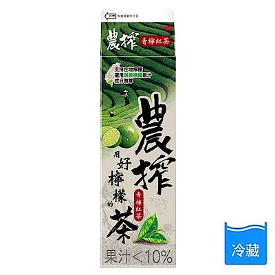 農搾檸檬紅茶900ml(2瓶入)