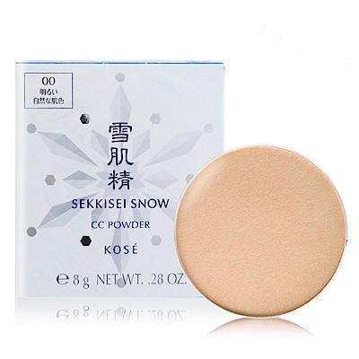 KOSE 高絲 雪肌精CC絲絨雪粉餅(粉蕊) SPF14/PA 8g-多色可選
