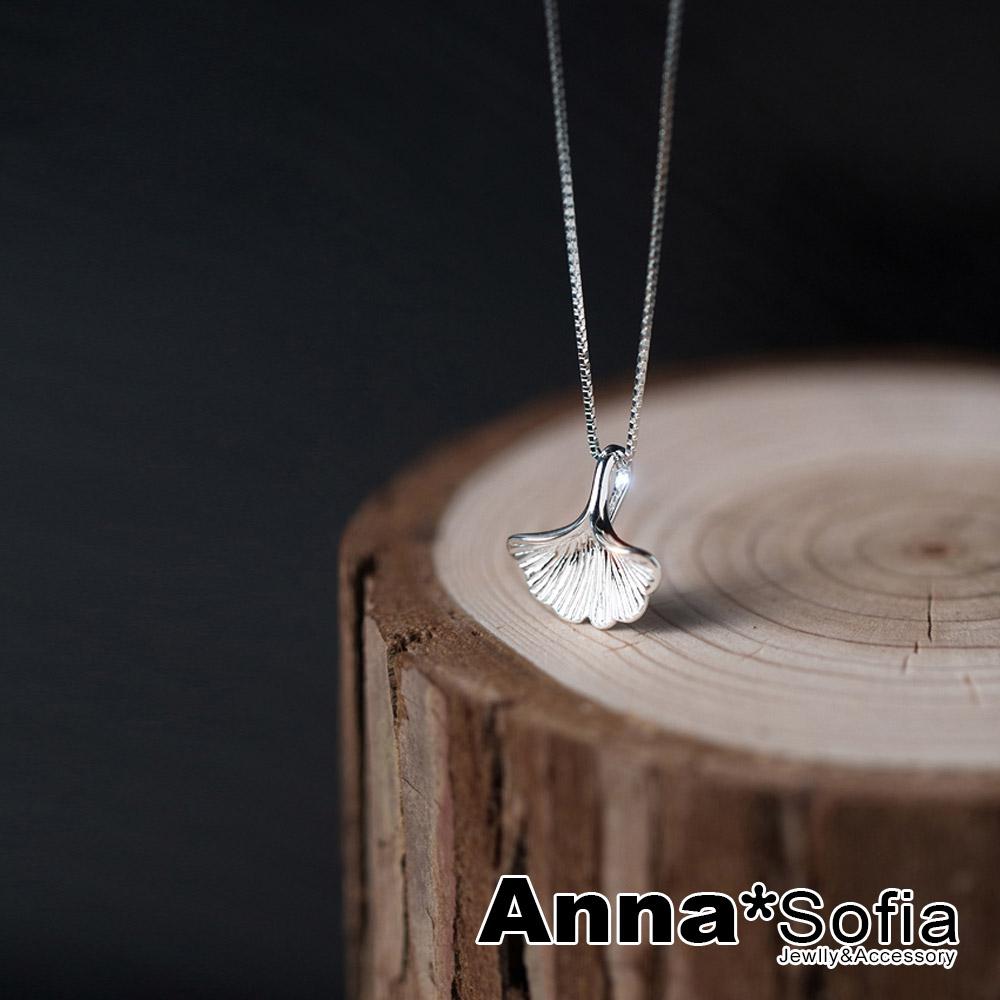 AnnaSofia 葉脈紋銀杏單葉 925純銀鎖骨鍊項鍊(銀系)