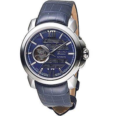 SEIKO精工Premier橫越古典開芯機械錶(SSA399J1)