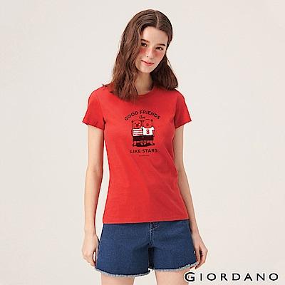 GIORDANO 女裝英文標語印花短袖T恤-60 高貴紅