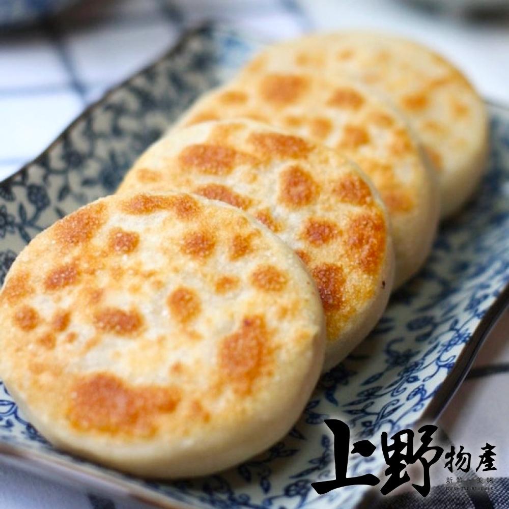 【上野物產】宜蘭傳統三星蔥仔餅(300g±10%/10粒/包)x6包