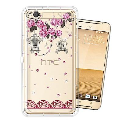 HTC One X9 奧地利水晶彩繪空壓手機殼(璀璨蕾絲)