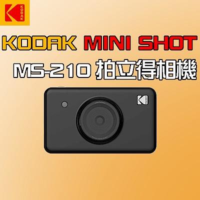 附100張相紙 ) KODAK 柯達 MS-210拍立得相機公司貨