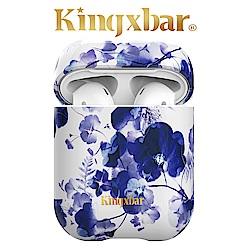 Kingxbar AirPods 施華洛世奇彩鑽保護套-蘭花