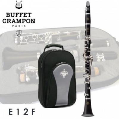 BUFFET E-12F Bb豎笛/黑檀木/鍍銀鍵/含拭銀布/吸水紙/原廠公司貨