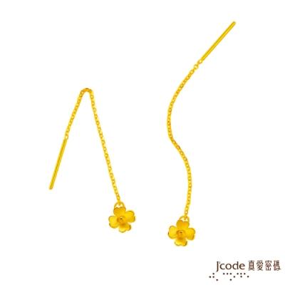 J code真愛密碼 真愛-幸福祈願黃金耳環