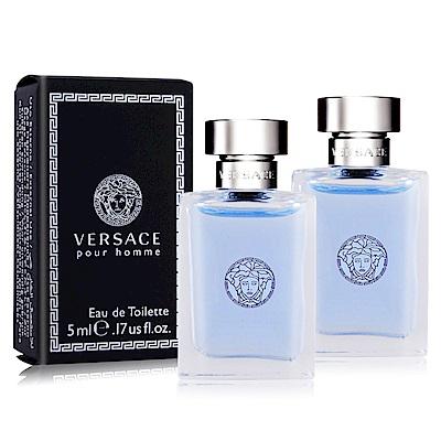 Versace Pour Homme 經典男性淡香水5mlX2 EDT-國際航空版