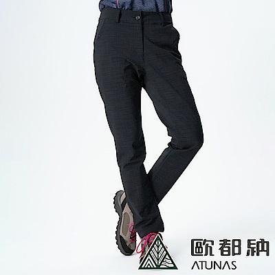 【ATUNAS 歐都納】女款防風SoftShell刷毛保暖長褲A-PA1733W黑