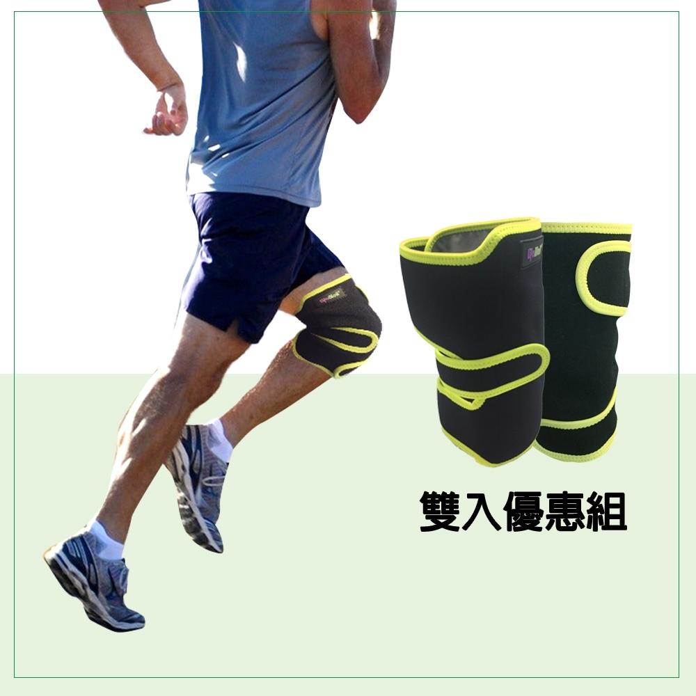 亞星 LIFEWELL膝力樂活護膝 肢體護具(未滅菌)護膝-雙入組