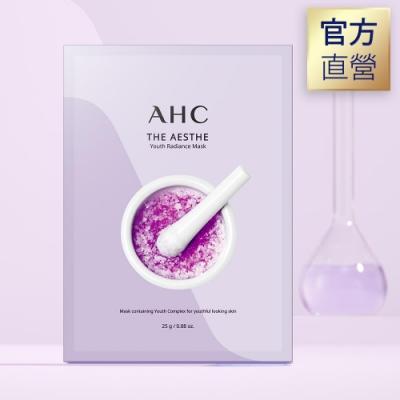 官方直營AHC 美妍煥活青春面膜 (25mlx4片 / 盒)