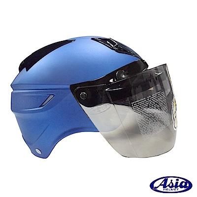 ASIA A-613四合扣半罩式安全帽(含鏡片) 平復古藍