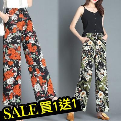 【韓國K.W.】(預購) 限量特談買一送一 送同款夏日風尚印花顯瘦寬褲