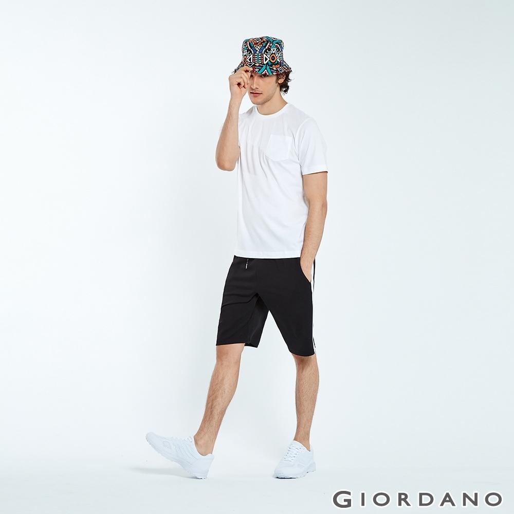 GIORDANO 男裝素色抽繩休閒針織短褲-70 標誌黑/標誌白色