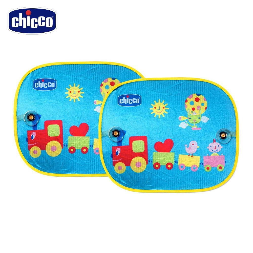 chicco-車用遮陽板2入