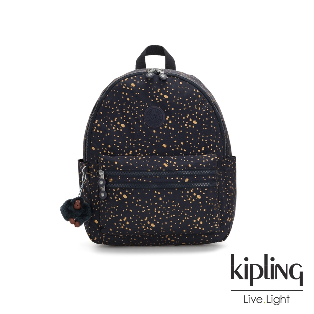 Kipling 燦爛潑墨星光拉鍊後背包-BOUREE