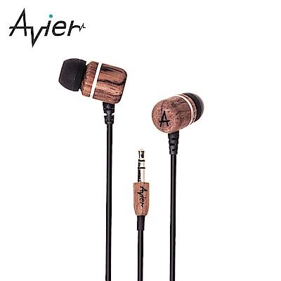 【Avier】花梨木入耳式全音域耳機