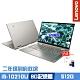 Lenovo Yoga C740 14吋翻轉觸控筆電(i5-10210U/8G/512G PCIe SSD/YOGA/Win10/雲母金/二年保到府收送) product thumbnail 1