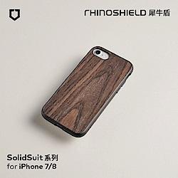 犀牛盾 iPhone 8/7 Solidsuit 橡木紋防摔背蓋手機殼 - 黑色