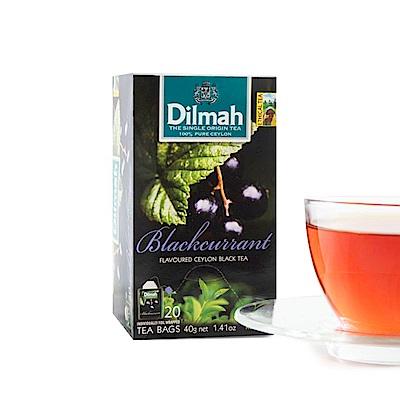 Dilmah帝瑪 黑醋栗紅茶(2gx20入)