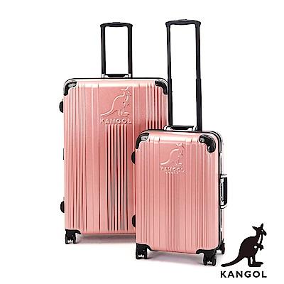 KANGOL-讓世界隨你跳動 80週年紀念款全PC鋁框20+28吋組合行李箱 -粉玫組