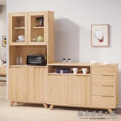 D&T 德泰傢俱 ROBEN 北歐全實木6.7尺L餐櫃組120x44x83cm80x36x183cm