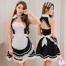 Ayoka女僕裝性感削肩式女僕角色扮演服三件組-黑