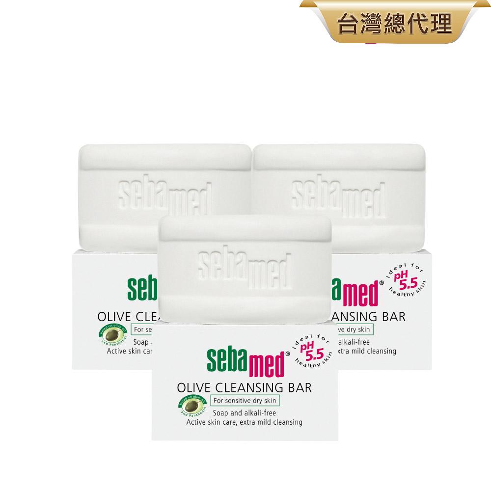 sebamed施巴橄欖潔膚皂150g三入