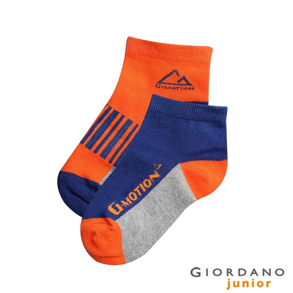 GIORDANO 童裝G-MOTION撞色條紋短襪(兩雙入)-02 藍/橘/灰
