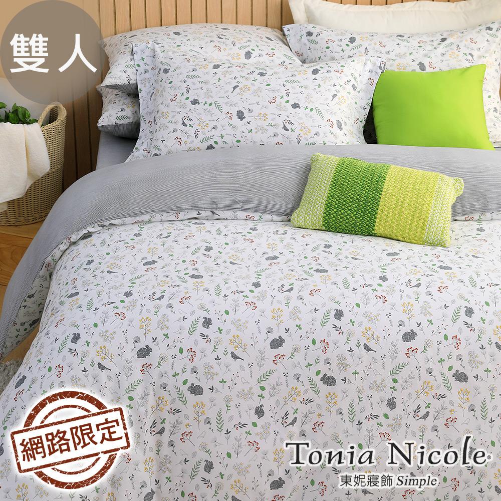 Tonia Nicole東妮寢飾 綠活森光100%精梳棉兩用被床包組(雙人)