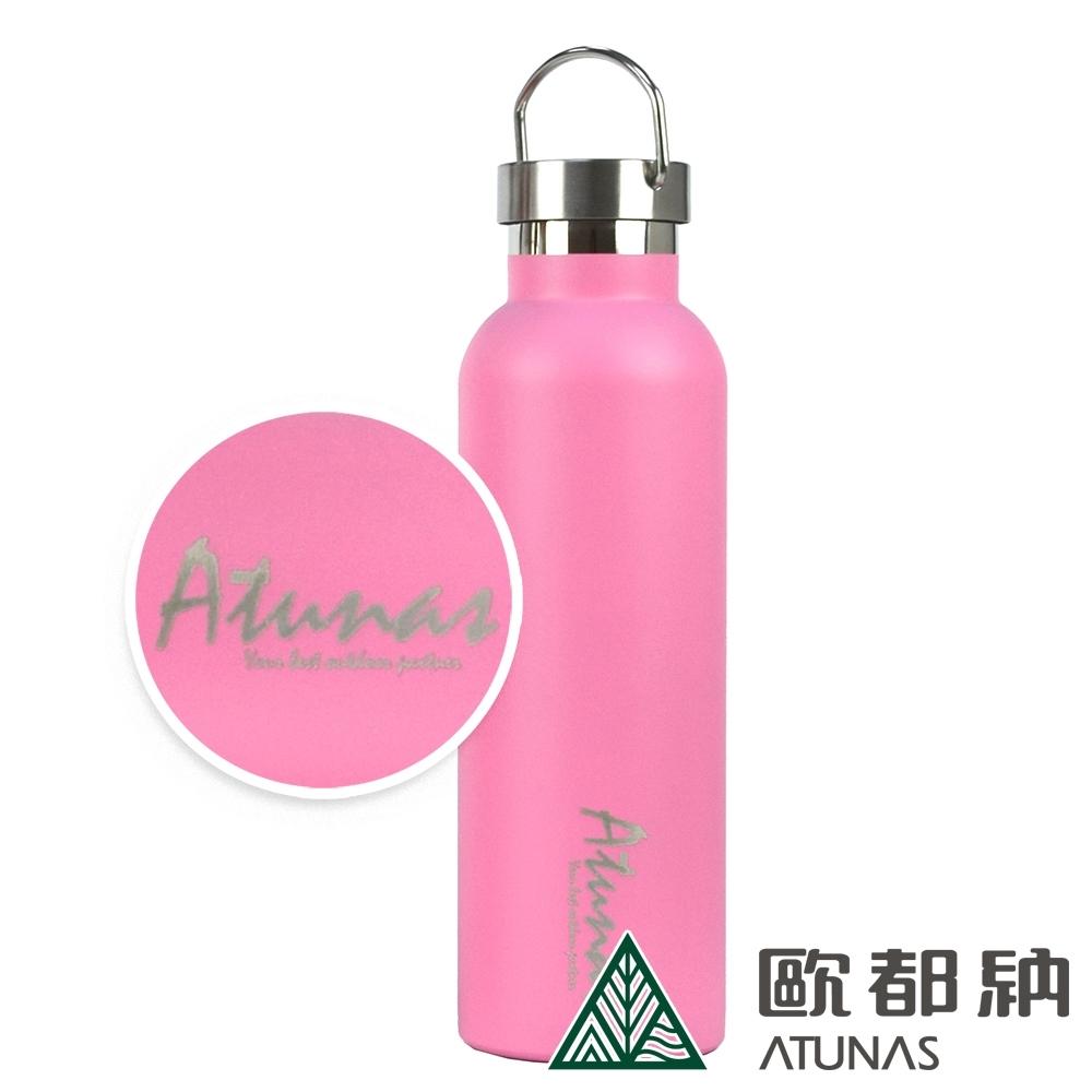 【ATUNAS 歐都納】不鏽鋼運動真空保溫瓶750ml(A1KTAA03N粉)