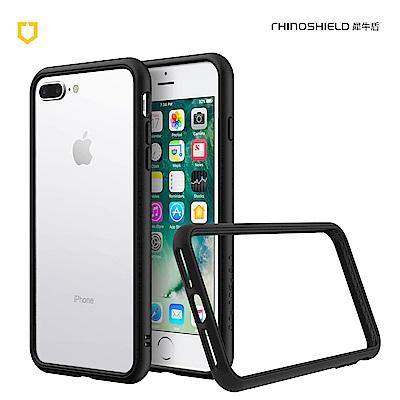 犀牛盾 iPhone 7/8 Plus CrashGuard NX防摔邊框手機殼