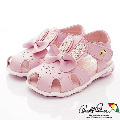 雨傘牌 晶亮兔耳朵護趾涼鞋款 EI93858粉(小童段)